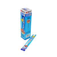 晨光文具  MG140 0.5通用圆珠笔芯 蓝色 办公用品 原子笔芯  48支/盒