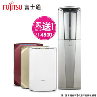 富士通(Fujitsu)AGQG25LTCC-W 一级能效 变频三匹空调(白色)仅限上海地区销售