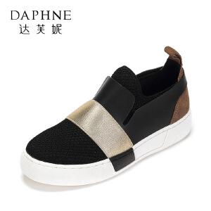 Daphne/达芙妮2017春夏新厚底乐福女鞋 休闲圆头网纹拼接平底单鞋