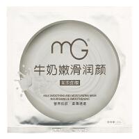 美即面膜牛奶嫩滑润颜面贴膜25g 1贴