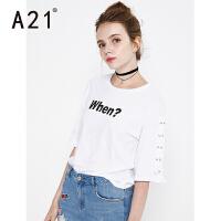 以纯线上品牌a21 宽松圆领短袖T恤女 2017夏装新款字母印花绑带袖子可爱女上衣