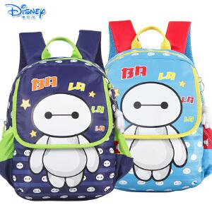 Disney/迪士尼 大白幼儿园儿童宝宝双肩卡通书包IB0026