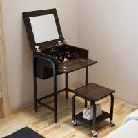 择木宜居 现代简约梳妆台梳妆凳组合 小户型时尚翻盖化妆柜 卧室化妆桌