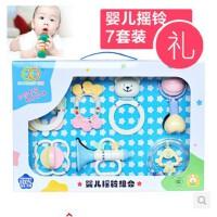 谷雨摇铃7件套组合套装礼盒牙胶手摇铃新生儿婴儿玩具0-1岁
