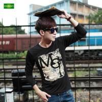 逸纯印品(EASZin)长袖T恤 男士MC网点印花体恤衫 韩版修身 圆领套餐装 微弹力