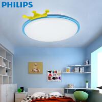 飞利浦(PHILIPS)LED吸顶灯王子二代儿童灯具童趣卧室灯