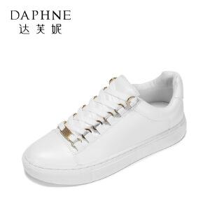 Daphne/达芙妮2017春新百搭圆头系带小白鞋 潮流金属装饰平底单鞋