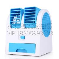 迷你掌上空调制冷USB无叶电扇学生便携式办公室充电池小型电风扇