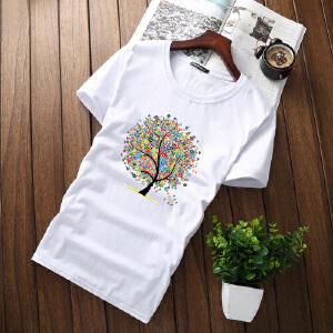 逸纯印品(EASZin)短袖T恤男士 韩版字母GD印花男士修身T恤衫潮男学生中青年版