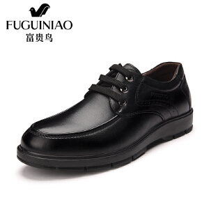 富贵鸟 秋季新品商务休闲时尚百搭头层牛皮系带男皮鞋