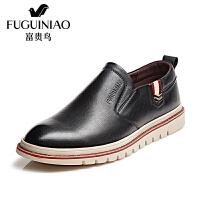 富贵鸟春季新款时尚头层牛皮套脚休闲鞋皮鞋