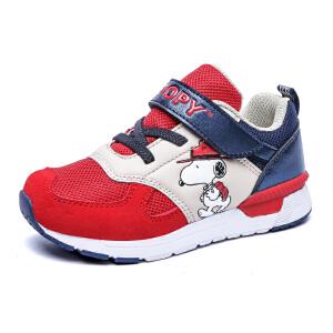 史努比童鞋男童运动鞋新款儿童休闲鞋女童网面透气跑步鞋S7113867