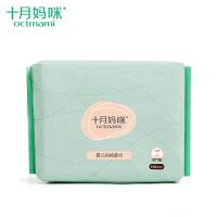 十月妈咪 新生婴儿纯棉柔巾 宝宝便携装柔巾纸非湿纸巾100抽*1包