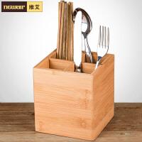 维艾厨房置物架楠竹筷子筒沥水筷笼子餐具收纳盒架竹制厨房用品
