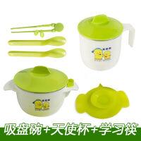 贝贝鸭儿童餐具 婴儿碗勺杯子套装 注水保温碗+不锈钢带盖儿童天使杯