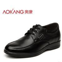 奥康新款内增高男鞋商务休闲男鞋 头层真皮内增高皮鞋男式单鞋