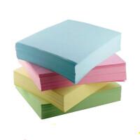 彩色复印纸A4 500张彩色纸打印A4 80G手工纸折纸彩打纸彩胶纸,大包装500张彩色复印纸
