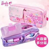 芭比笔袋 小学生笔袋女可爱韩版文具笔袋 粉色珍藏 化妆包