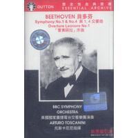 贝多芬:第1第4交响曲・托斯卡尼尼指挥(磁带)