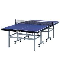 JOOLA优拉尤拉乒乓球台 World Cup S*世界杯可折叠移动乒乓球桌