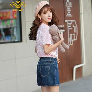 演沃 2017夏季印花粉色 时尚短袖T搭不对称牛仔短裙时尚牛仔裙裤套装