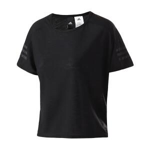 adidas阿迪达斯女装短袖T恤2017新款运动服BK2682