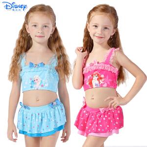 迪士尼冰雪奇缘公主儿童泳衣女童裙式泳衣韩版女孩分体游泳衣泳装