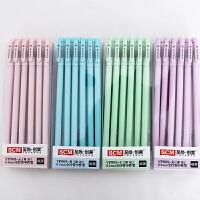 【一件包邮】至尚创美 创意学生文具用品 0.5mm糖果色全针管中性笔水笔 12支盒装 学习办公文具用品