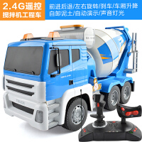 美致模型超大遥控工程车儿童玩具 无线遥控玩具车运泥车遥控汽车