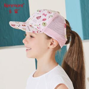 卡蒙3-6岁儿童帽女粉色棒球帽儿童防晒帽宝宝凉帽纯棉可爱鸭舌帽4778