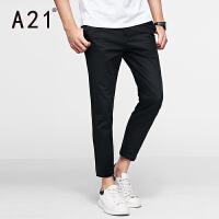 以纯A21男装弹力低腰修身小脚休闲裤 2017春装新款纯色百搭简约九分裤