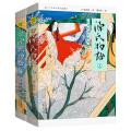 源氏物語(全2冊)全譯彩插珍藏版,流傳千年的愛之物語,了解日本文化不可錯過的經典讀物。