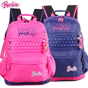 Barbie/芭比 女童小学生3-6年级双肩休闲书包BL0275