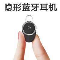 【包邮】蓝牙耳机 迷你蓝牙耳机 隐形蓝牙耳机 一拖二 中文语言提示 蓝牙4.1版本 DSP降噪 无线运动蓝牙耳机 耳塞挂耳式 通用立体声 音乐蓝牙耳机