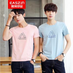 EASZin逸纯印品 短袖T恤男 夏季新款韩版圆领莫代尔土方格印花体恤衫