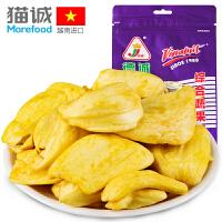 越南进口 皇冠AK德诚 菠萝蜜干果250g菠萝蜜干 水果干果脯进口果干休闲零食