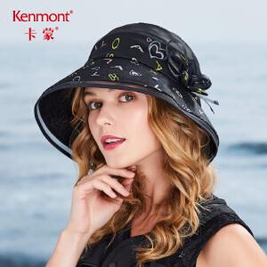 卡蒙户外出游太阳帽女夏大沿遮阳帽防晒桑蚕丝帽子青年沙滩淑女帽3447