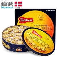 丹麦进口 丹麦蓝罐曲奇饼干908g 送女友 休闲零食 曲奇饼礼盒装