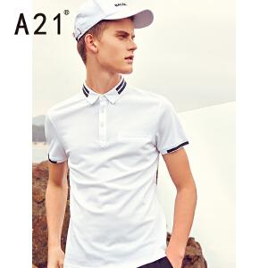 以纯线上品牌a21 男装短袖polo衫2017夏季新品黑白撞色简约休闲百搭舒适衣服