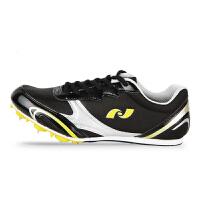HEALTH/飞人海尔斯雄威系列500 跑钉鞋 田径短跑钉子鞋 训练鞋