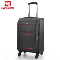 汉客(HANKE)拉杆箱万向轮20寸时尚男女行李旅行箱H8662
