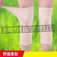 蔓睫竹炭护膝 冬季保暖护膝透气空调房护膝盖 护腿 男女通用