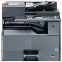 京瓷(KYOCERA)TASKalfa 2200 A3黑白数码复合机 打印复印扫描复印一体机 单纸盒 主机