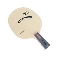SUNFLEX德国阳光 TRIGGER TNT 三木二碳乒乓球拍 底板 直横可选   稳定性能好速度快