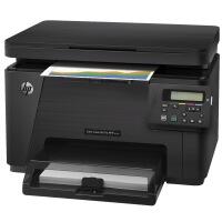 惠普HP M176n 彩色激光一体机网络打印复印扫描