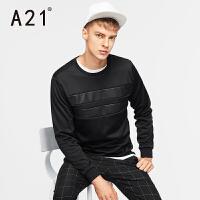以纯A21修身男装青年个性拼接PU贴布卫衣 秋装街头时尚圆领套头衣服男