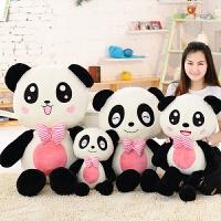 【全店支持礼品卡】泰迪熊抱抱熊毛绒玩具大熊抱枕布偶娃娃可爱熊猫公仔生日礼物女孩