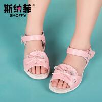 斯纳菲 女童凉鞋夏季新款韩版学生真皮儿童凉鞋露趾宝宝公主鞋