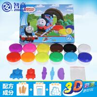 智高3D彩泥 超轻魔法粘土无毒橡皮泥模具套装 儿童创意手工玩具 面粉制作 无味无毒 宝宝彩泥 益智好玩