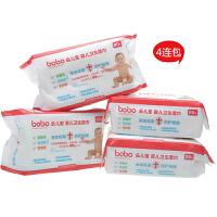 BOBO乐儿宝安全抗菌 婴幼儿卫生湿巾PP* 80抽4包